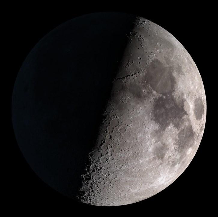 Онлайн web-камера Луны