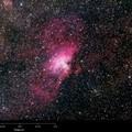 Туманность Орел — Мессье 16