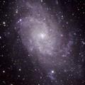 М33 — Галактика Треугольника