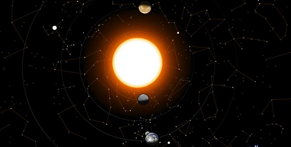 Положение Земли и Меркурия 9 мая 2016 года
