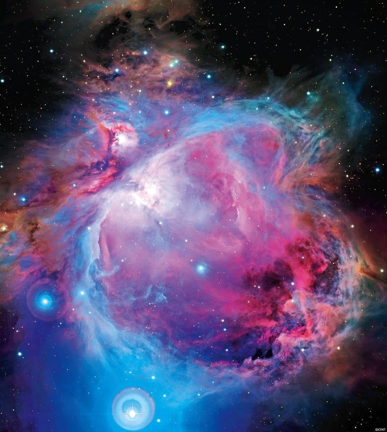 Туманность Ориона активный регион звездообразования