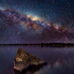 Наш дом - Млечный путь