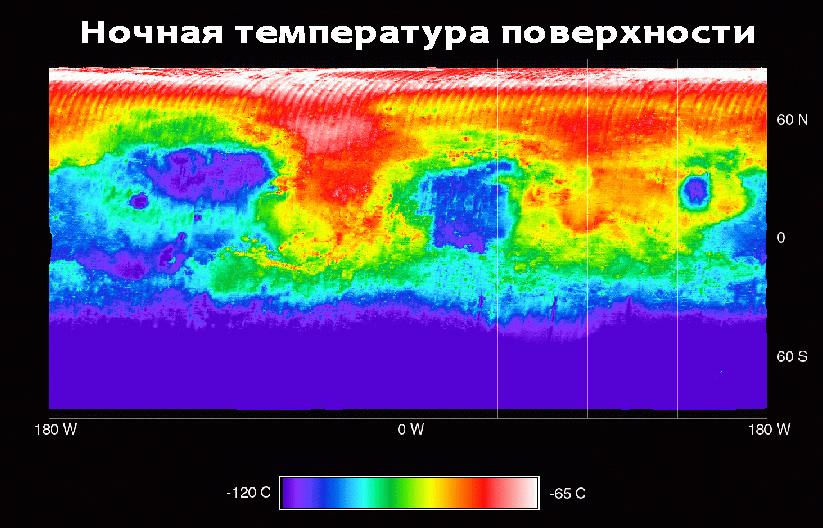 Ночная температура поверхности