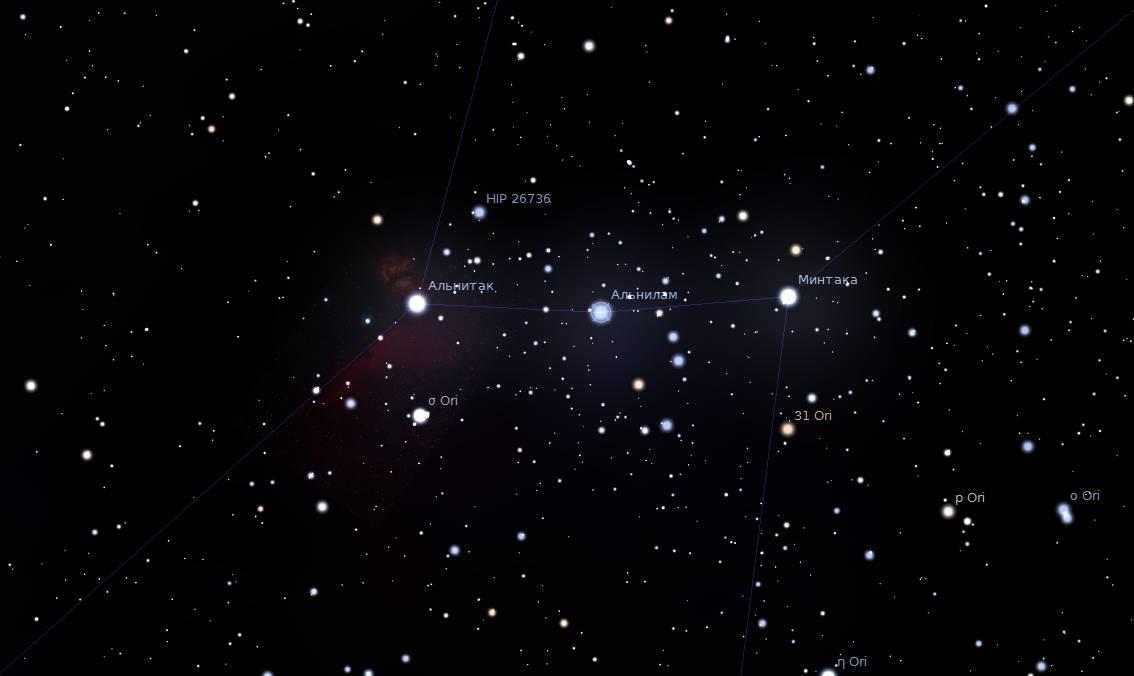 Пояс Ориона, изображение из программы планетария