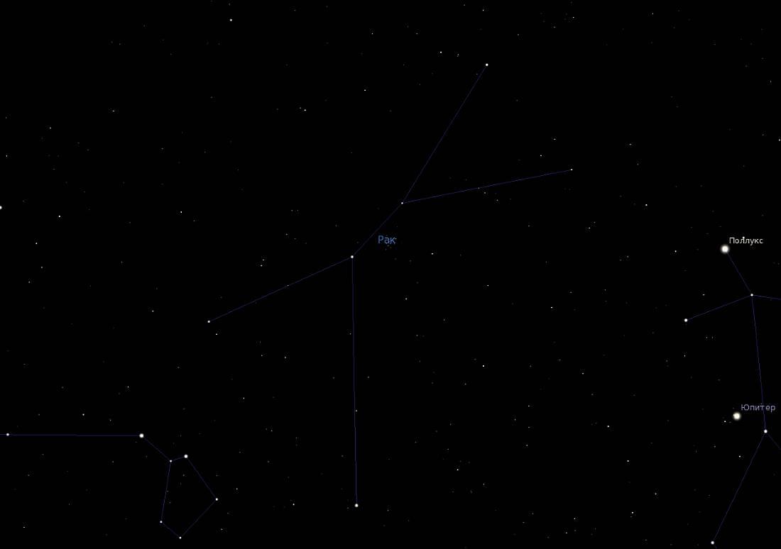 Снимок из программы планетария