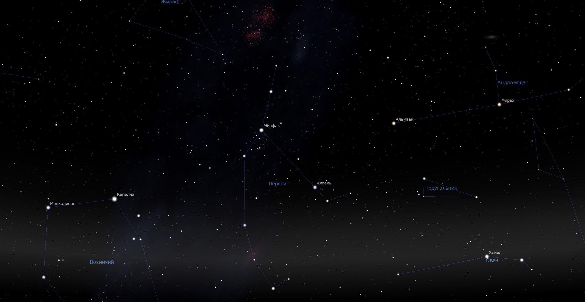 Персей, вид в программу планетарий