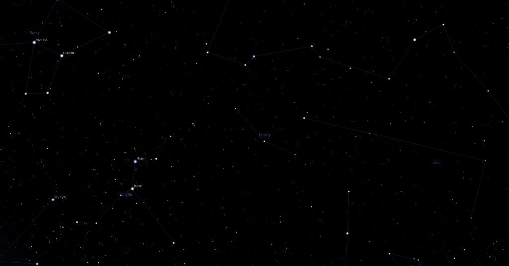 Созвездие Резец, вид в программу планетарий Stellarium
