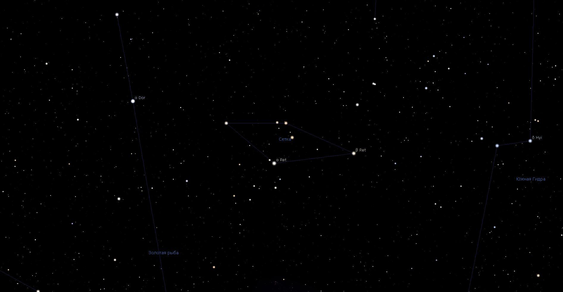 Созвездие Сетка, вид в программу планетарий Stellarium