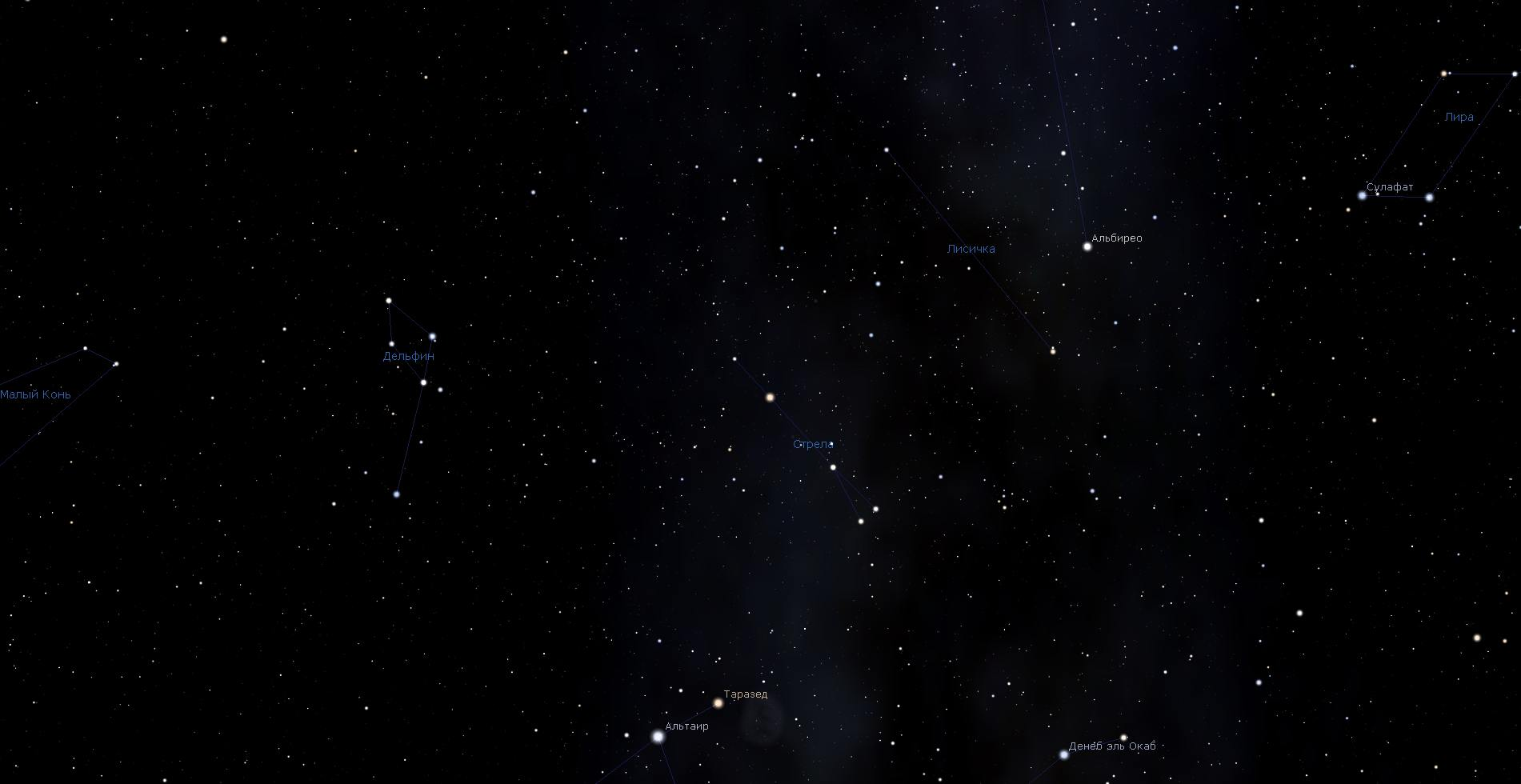 Созвездие Стрела, вид в программу планетарий Stellarium
