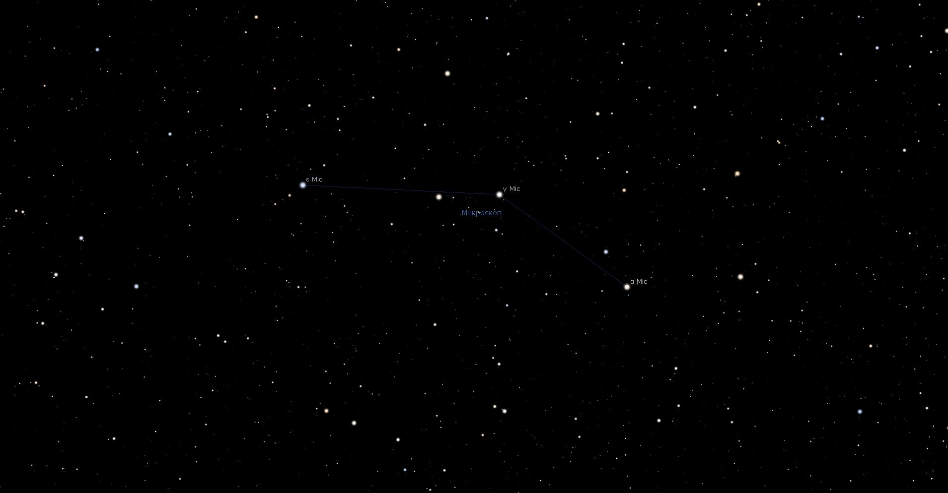 Созвездие Микроскоп, вид в программу планетарий Stellarium