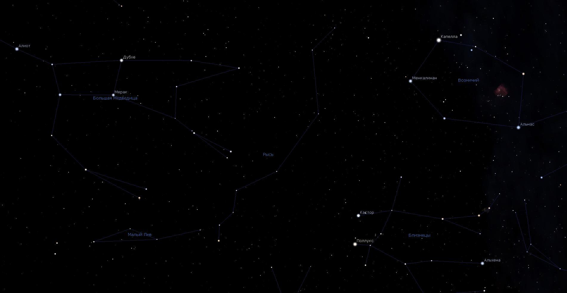 Созвездие Рысь, вид в программу планетарий Stellarium