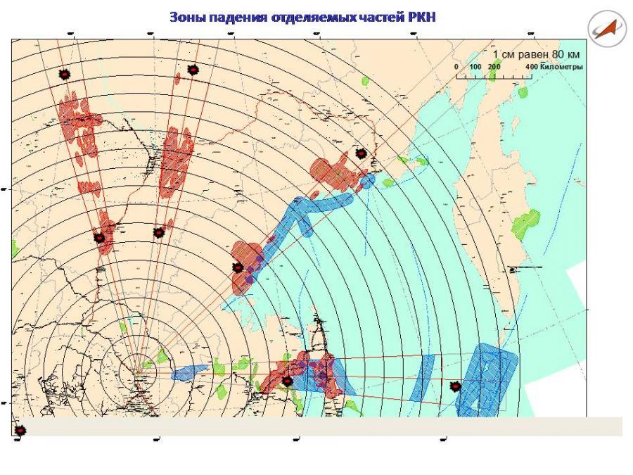 Карта прогноза падения частей ракет