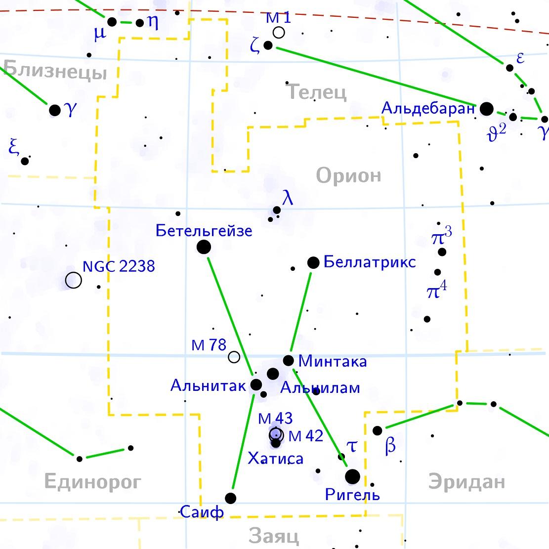 Положение туманности M43 в созвездии Ориона