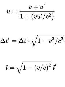 Уравнения теории относительности: скорость, время и длинна объекта относительно механики Ньютона