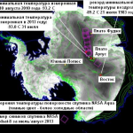 Анализ спутниковых снимков за 1982-2013 годы