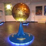 Московский планетарий: Глобус Яна Гевелия