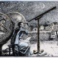 Биография Гиппарха Никейского