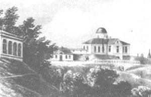 Дерптская обсерватория, 1824 год