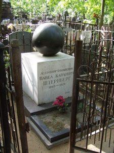 Могила учёного в Москве на Ваганьковском кладбище