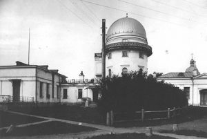 Московская обсерватория, или Краснопресненская обсерватория МГУ 1900 г.