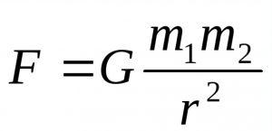 formula njuton obrez 300x145 - Как измеряют массу планет