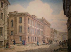 2-я Санкт-Петербургская гимназия