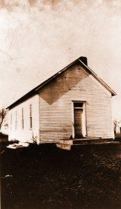 Школа, куда ходил Харлоу Шепли