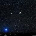M1 – Крабовидная Туманность. Объект каталог Мессье