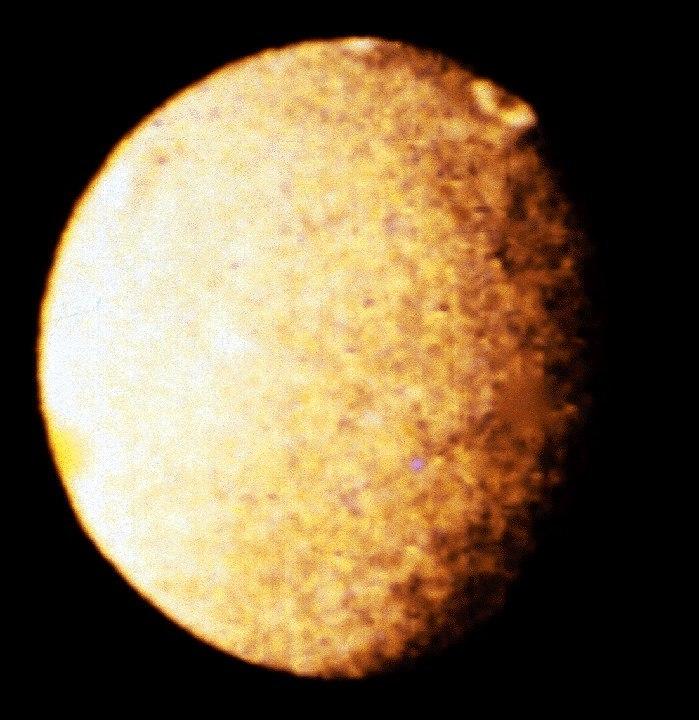 Спутник Урана Умбриэль, снимок сделан с использованием светлых фильтров