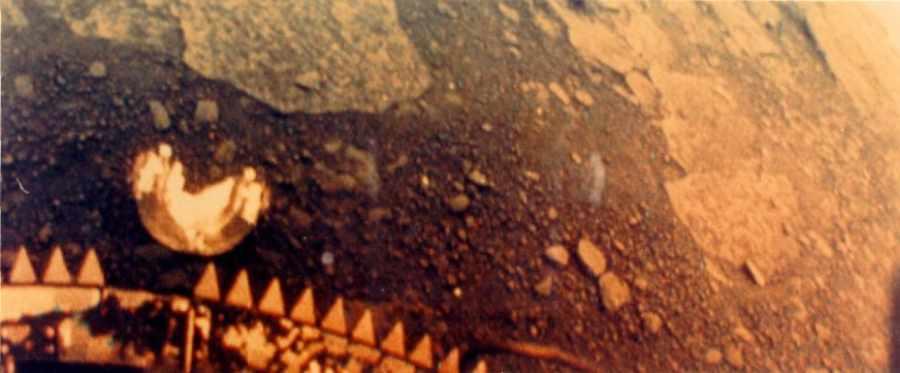 Поверхность Венеры, снимок Венеры-13