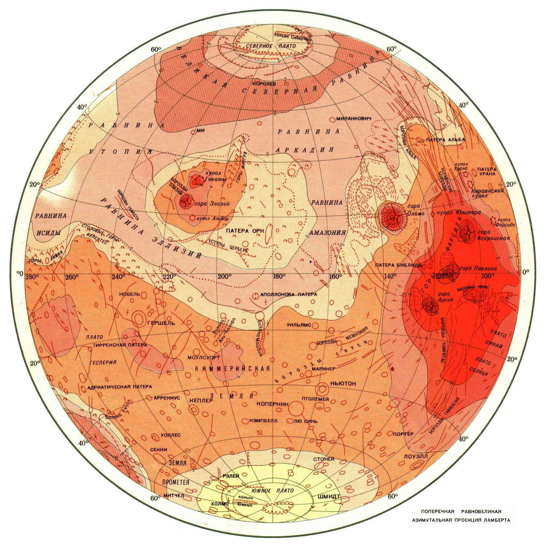 Гипсометрическая карта