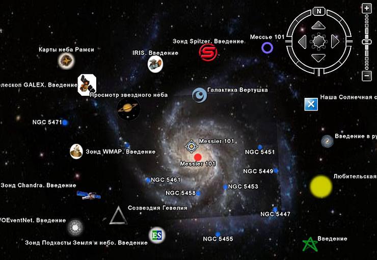 интерактивная карта неба