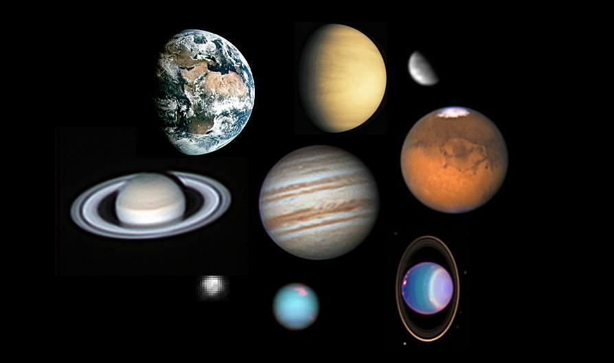 Планеты нашей с вами солнечной