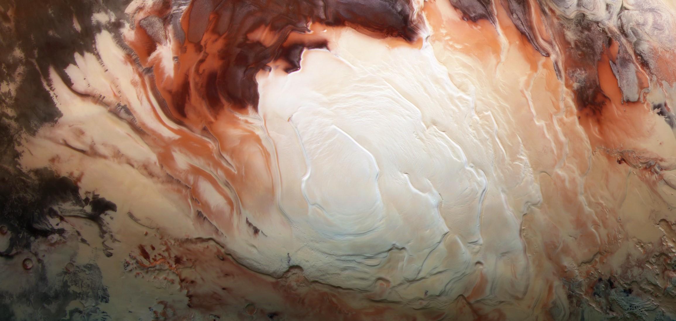Южный противоположность Марса