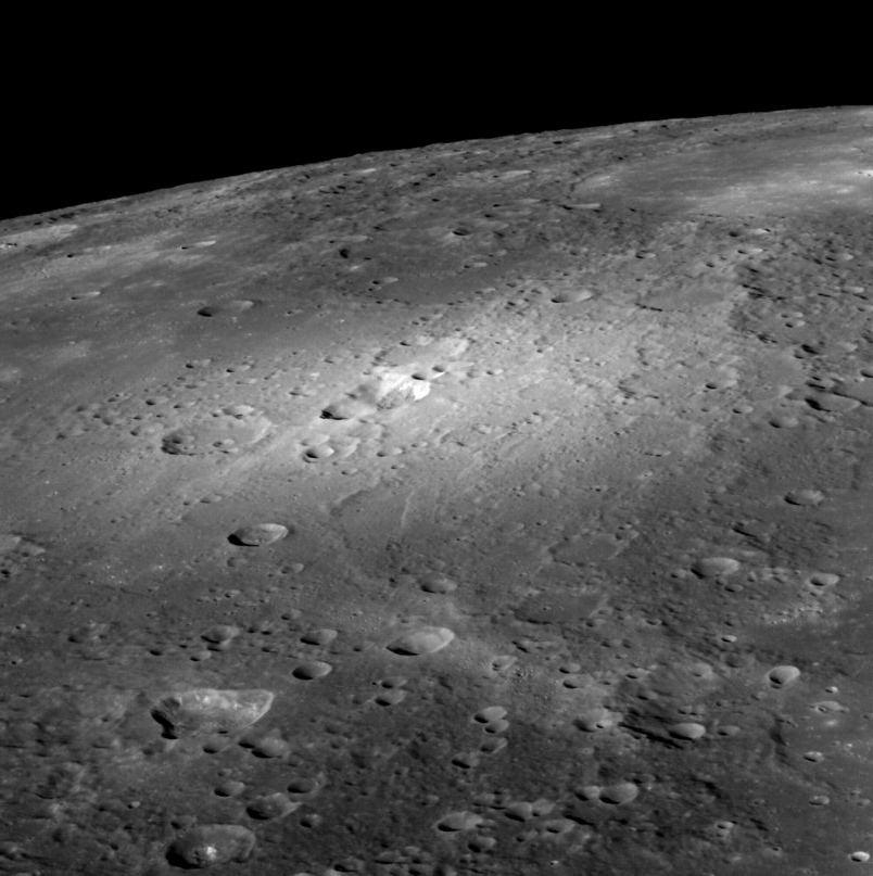 Бассейн Рахманинова на Меркурии