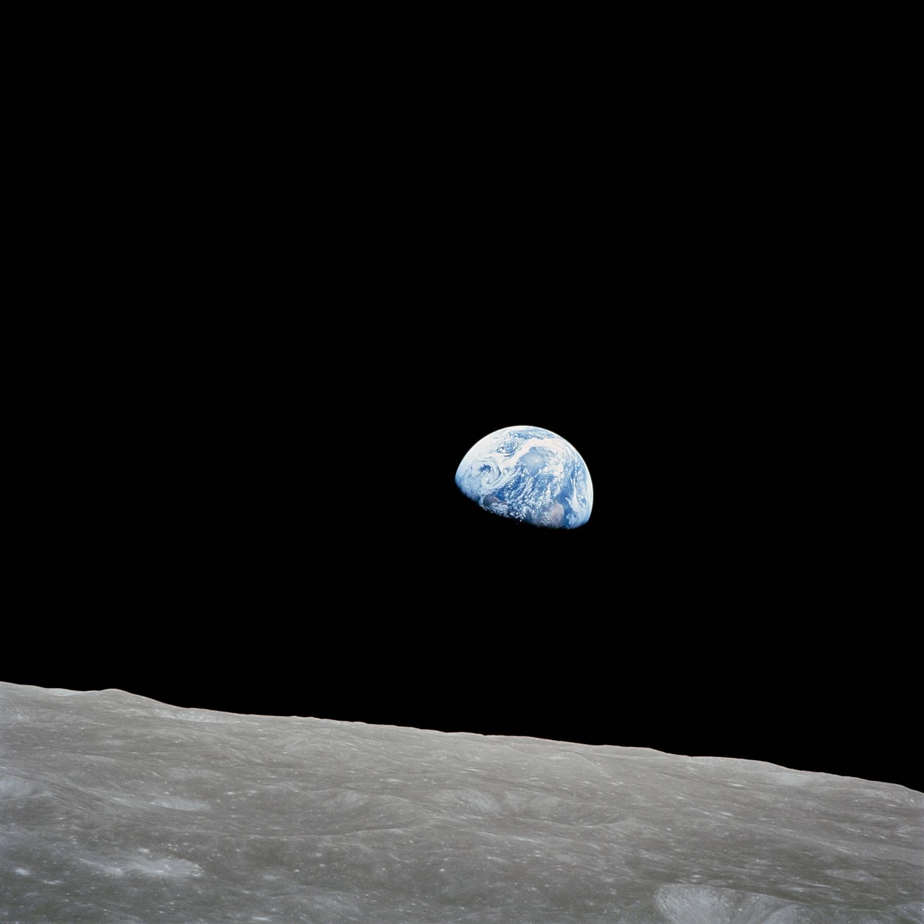 Земля, вид с Луны