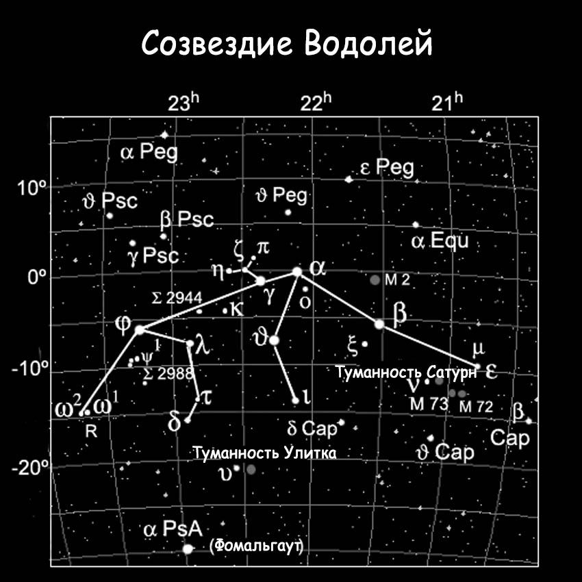 Расположение туманности в созвездии Водолея