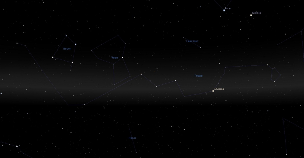 Гидра - скриншот из программы планетария