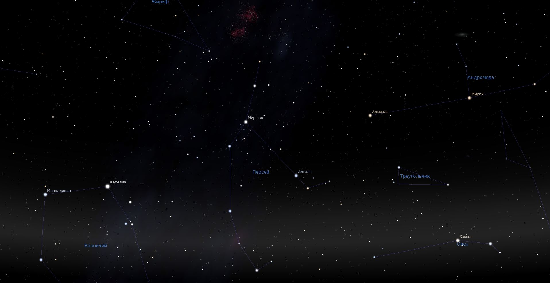 Созвездие Персея на ночном небе