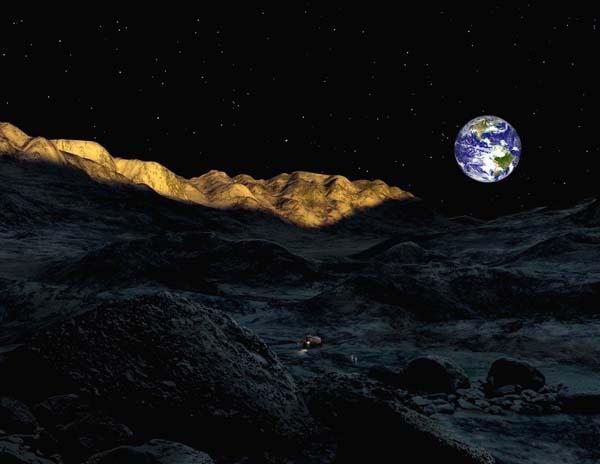 Вид на кратер Пири с поверхности