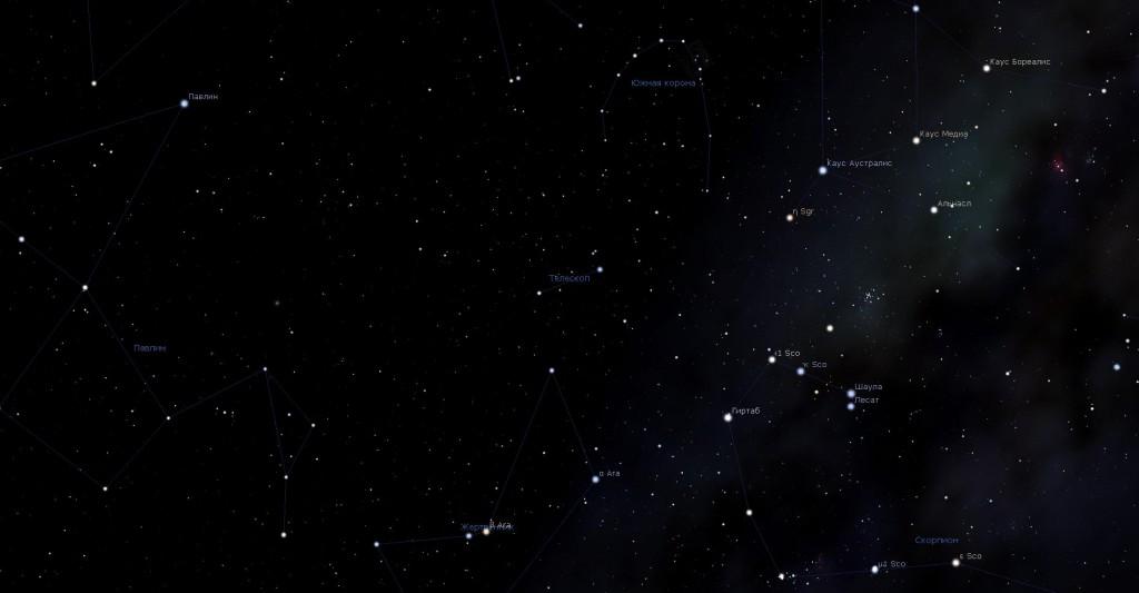 Созвездие Телескоп, вид в программу планетарий Stellarium