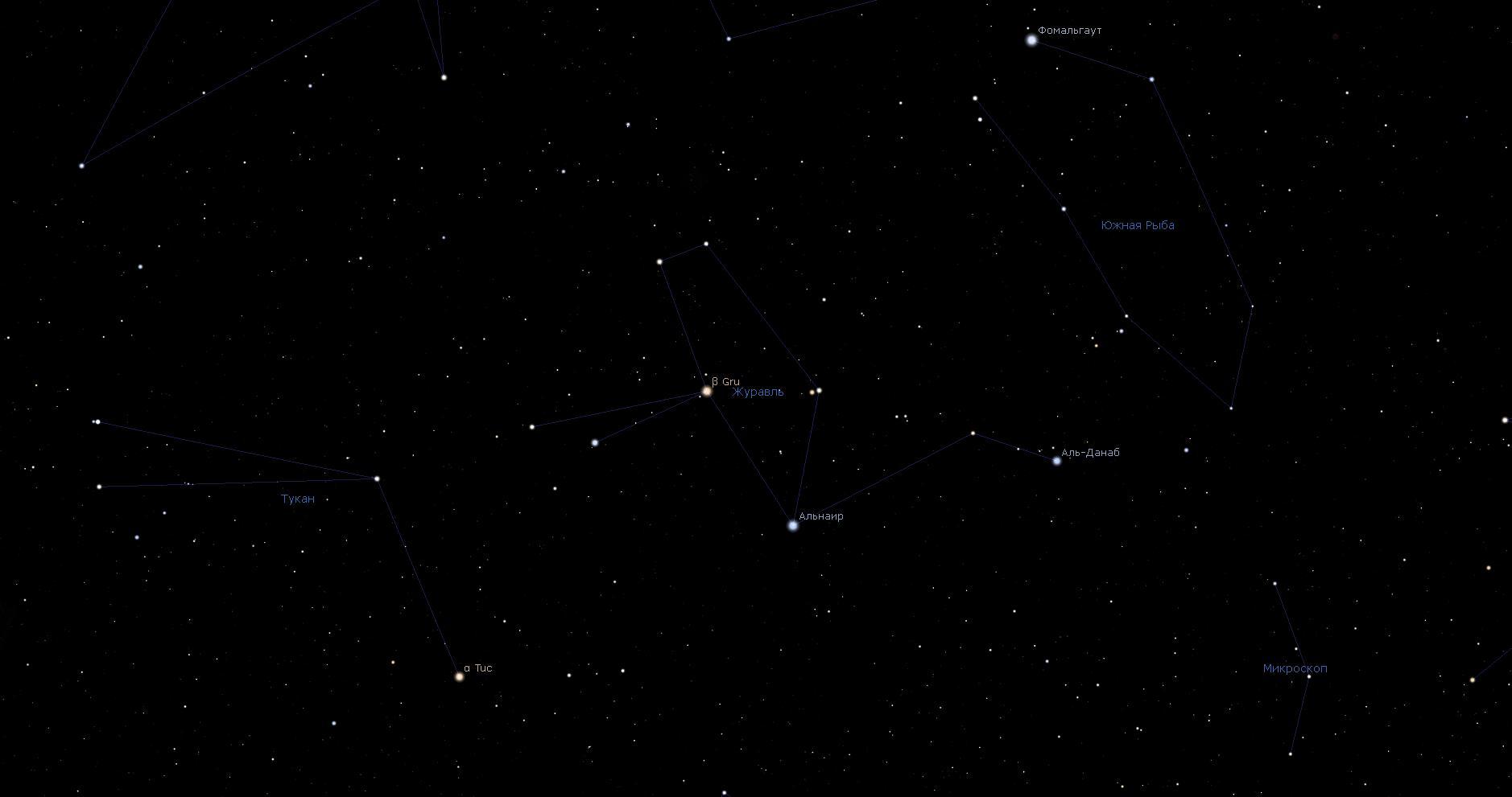 Звезда Альнаир в созвездии Журавль