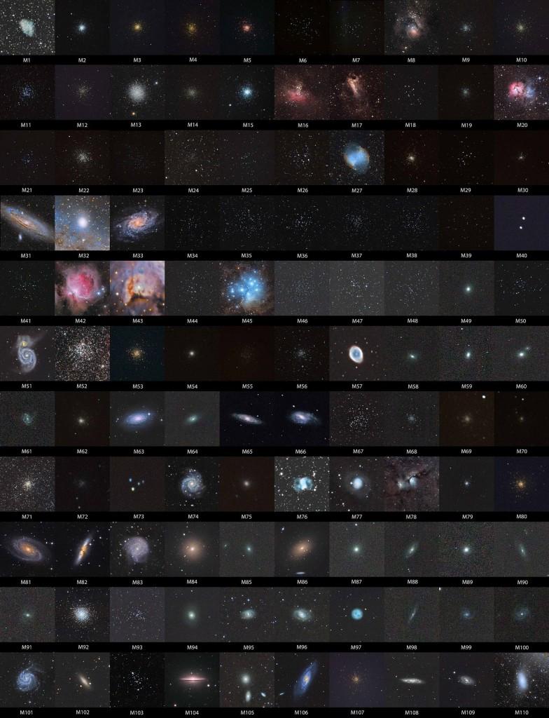 110 объектов каталога Мессье