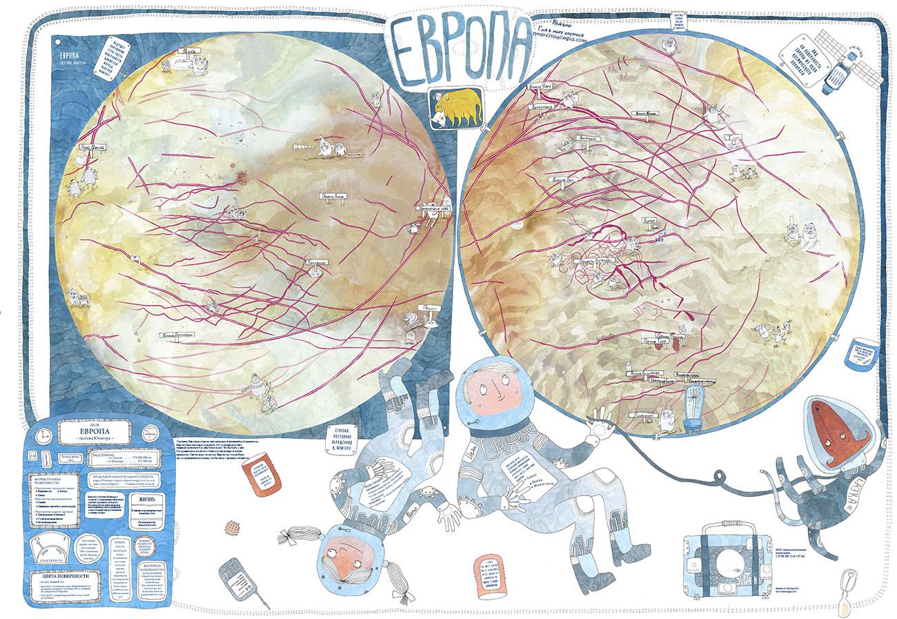 Карта Европы для детей