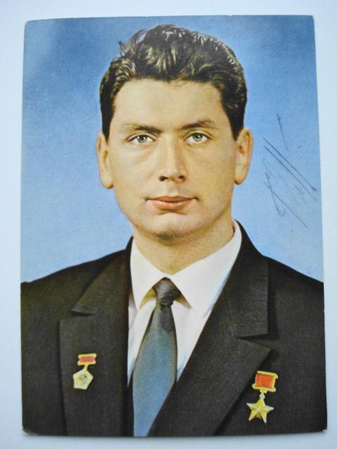Космонавт Егоров Борис Борисович