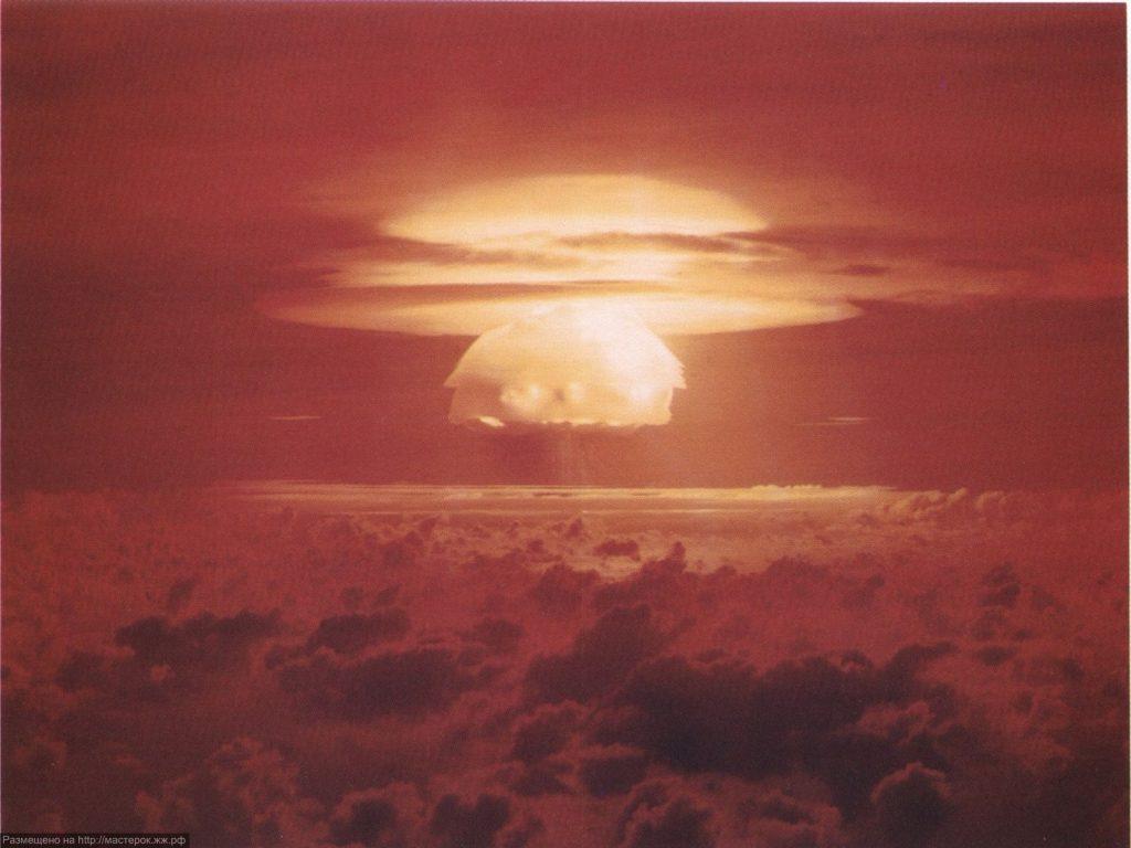 Ядерный взрыв - не самое ужасное, что может случиться