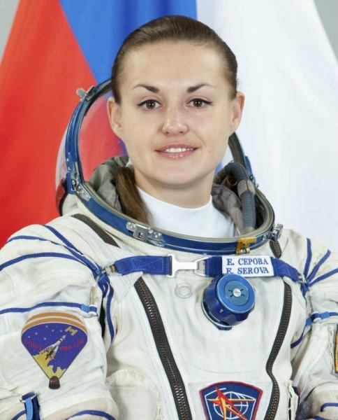 Космонавт Серова Елена Олеговна