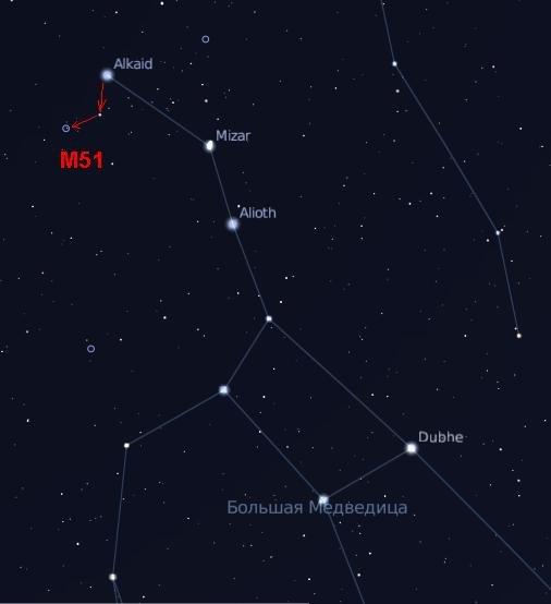 Как найти M51