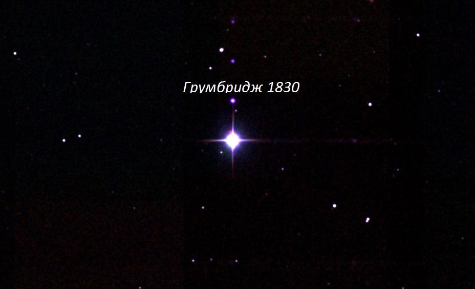 Звезда Грумбридж 1830