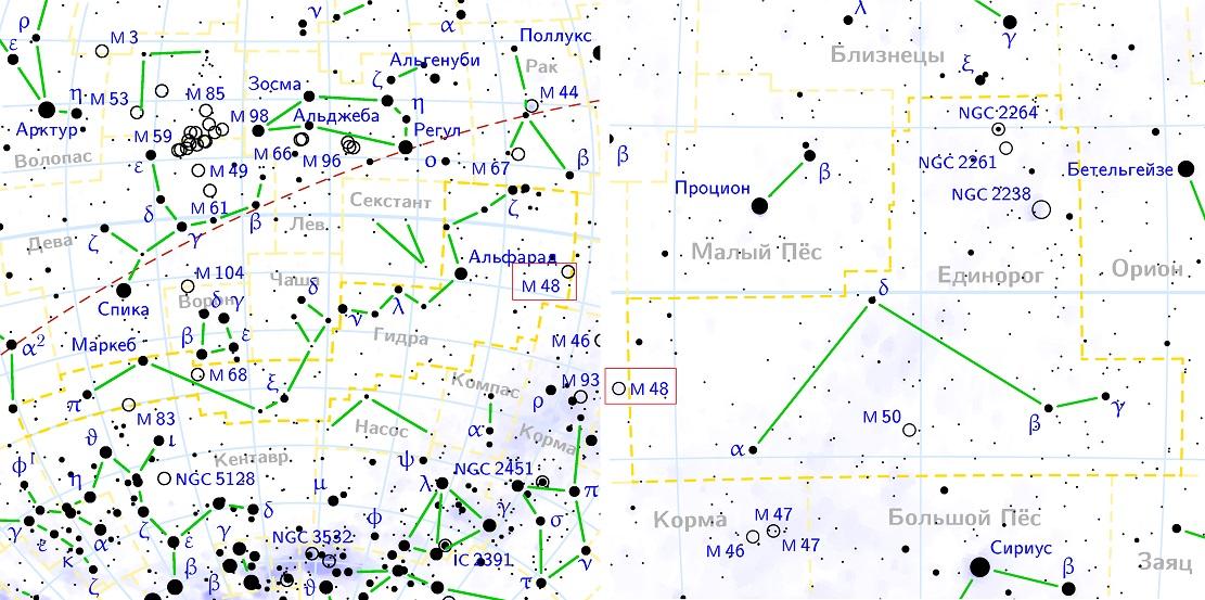 Положение скопления M48 относительно созвездий